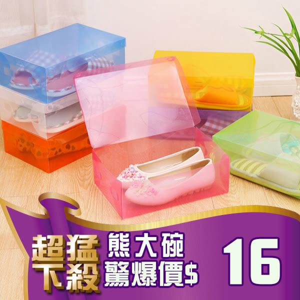 彩色透明鞋盒子 塑料鞋盒|翻蓋式抽屜式收納鞋盒子|水晶鞋盒