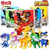 豬豬俠之超級萌寵玩具五靈變形機器人五合體全套裝超星鐵拳虎阿五