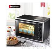 電烤箱家用烘焙蛋糕多功能全自動迷你33L大容量220V DF-可卡衣櫃