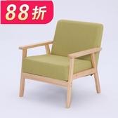 單人沙發 北歐布藝沙發小戶型簡易實木單人雙人三人簡約租房客廳辦公沙發椅(聖誕新品)