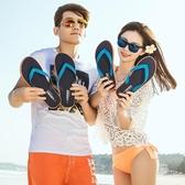 路拉迪男士個性人字拖防滑時尚涼拖夾腳拖鞋男沙灘鞋潮流歐美   蘑菇街小屋
