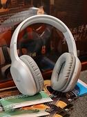 耳機漫步者W800BT耳機女生韓版可愛有線無線兩用雙耳聽歌音樂全包耳大耳罩 LX 【618 大促】