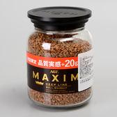 日本【AGF】MAXIM濃郁深煎咖啡(限定版) 80g+20g/罐 (賞味期限:2021.08)