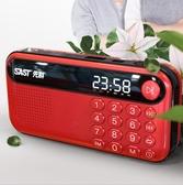 便攜式收音機 廣播插卡袖珍老式播放器隨身聽半導體聽歌機新款TA4745【Sweet家居】
