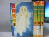 【書寶二手書T3/漫畫書_LAG】寶貝姑娘_全4集合售