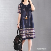 夏裝新款民族風寬鬆印花中長款圓領短袖復古大碼棉麻連身裙洋裝女 凱斯盾