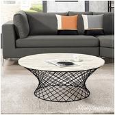 【水晶晶家具/傢俱首選】JM1749-1 安布羅斯3.3尺造型烤漆鐵管石面大圓几