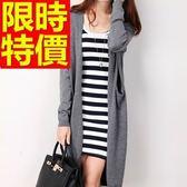 針織外套 長版-別緻奢華時髦純棉開襟女針織衫3色63l7【巴黎精品】