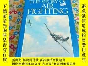 二手書博民逛書店THE罕見STORY OF AIR FIGHTING 空中戰鬥的