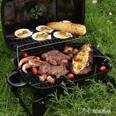 野外燒烤爐戶外折疊便攜式碳烤搪瓷肉爐子全套燒烤架家用木炭炭烤        瑪奇哈朵