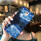[note3 軟殼] 三星 Samsung Galaxy Note 3 N900 手機殼 外殼 087