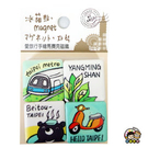 【收藏天地】磁磚冰箱貼*台北旅行∕  磁鐵  彩繪 觀光 禮品  文創 辦公小物 生活用品 居家裝飾