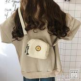 搞怪小包包韓國ins日系少女可愛搞怪手勢小包包帆布側背包女原宿單肩學生包 海角七號