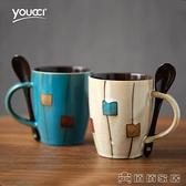馬克杯 youcci悠瓷 創意鼓型陶瓷杯帶蓋帶勺 牛奶杯咖啡杯家用馬克杯水杯【免運快出】