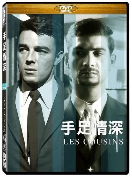 手足情深 DVD(購潮8)