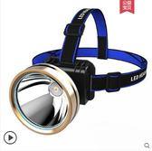 LED頭燈強光遠射釣魚燈充電感應手電筒打獵超亮礦燈頭戴式3000米igo 西城故事