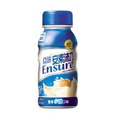 亞培 安素沛力 優蛋白配方 香草少甜 237ml*24罐/箱+愛康介護+