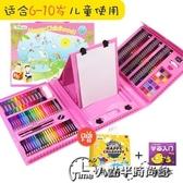 水彩筆套裝畫筆套盒幼兒園彩色筆手繪72色兒童繪畫蠟筆小學生用彩筆水彩畫筆 週年慶降價