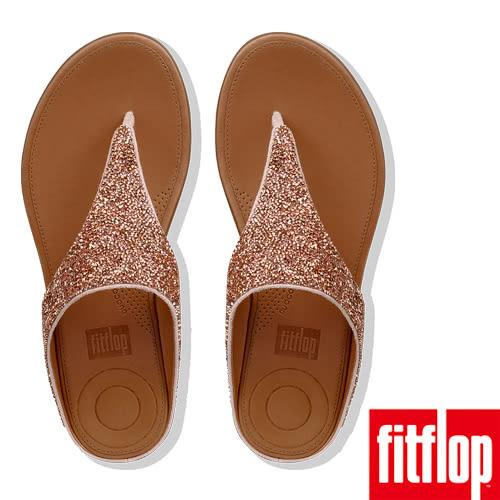 【FitFlop】BANDA II QUARTZ TOE-THONGS(裸膚色)