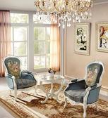 新竹紅毛港【HG027】8801歐式 法式 美式 休閒椅 餐椅 (請先來電洽詢有無現貨)
