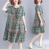 棉麻連身裙胖MM民族風花色遮肚藏肉短袖洋裝夏裝套頭減齡大擺裙潮 時尚潮流