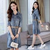 牛仔洋裝女新款春裝韓版七分袖中長款修身顯瘦包臀一步裙夏 可然精品