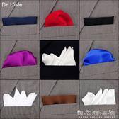 De Lisle男士口袋巾帕巾 韓版西裝禮服純色真絲手帕西服方巾絲巾 晴天時尚館