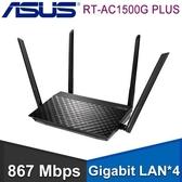 【南紡購物中心】ASUS 華碩 RT-AC1500G PLUS 無線分享器