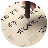 湖羊中楷毛筆字帖書法練習描紅宣紙