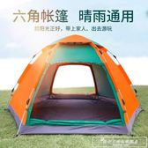 盛源全自動帳篷戶外3-4人二室一廳家庭2人野營防雨戶外露營帳篷igo『韓女王』