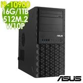 【現貨】ASUS WS720T 商用工作站 i9-10900/16G/PCIe 512SSD+1T/W10P