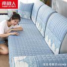 沙發墊四季通用布藝防滑坐墊簡約現代沙發套...