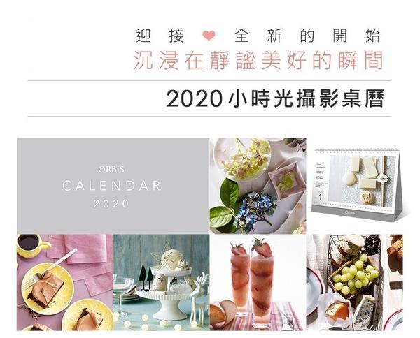 ORBIS #1040 2020小時光攝影桌曆