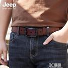 jeep吉普男士皮帶男針扣潮年輕人韓版百搭純牛皮腰帶褲帶 3C優購