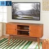 [客尊屋-椅天]Stin斯汀二空雙門全實木多媒體收納電視櫃-兩色可選-原木色