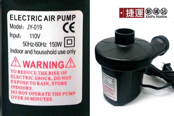 110V兩用電動泵充氣幫浦