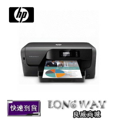 HP OfficeJet Pro 8210 All-in-One Printer 單功能噴墨印表機 D9L63A