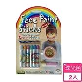 【南紡購物中心】DIY6色人體彩繪筆(珠光色含金蔥粉組)2入組