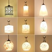 吊燈 餐廳吊燈三頭led現代簡約個性創意田園過道餐廳燈