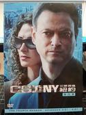 影音專賣店-R03-正版DVD-歐美影集【CSI犯罪現場:紐約 第4季/第四季) 全5碟21集】-(直購價)