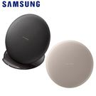 Samsung 原廠折疊無線閃充充電座 Note 5 / S7 / S8 / Note 8 系列 (快速充電座)