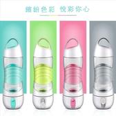 定時提醒喝水戶外照明噴霧水杯  水壺 隨身瓶 隨手杯 照明【AE0055】