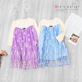 藍色 夢幻雪花蕾絲長袖洋裝 冰雪奇緣 愛紗 夢幻 女童洋裝 女童裝 童裝 連衣裙 紗裙 秋冬