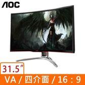 AOC AGON AG322FCX 31.5吋曲面VA(16:9)液晶螢幕