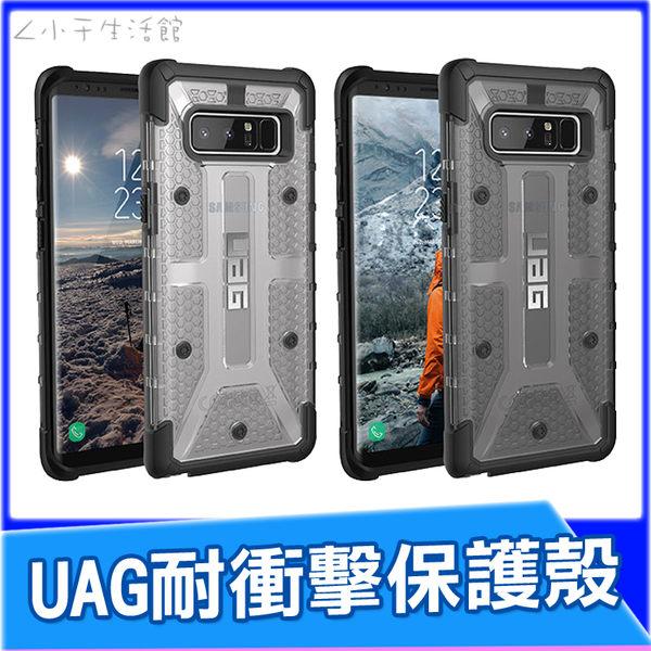 UAG PLASMA iPhone i6 i7 i8 plus s8 Note8 10萬英呎防摔測試 防摔殼 保護殼 美國軍規認證 耐衝擊