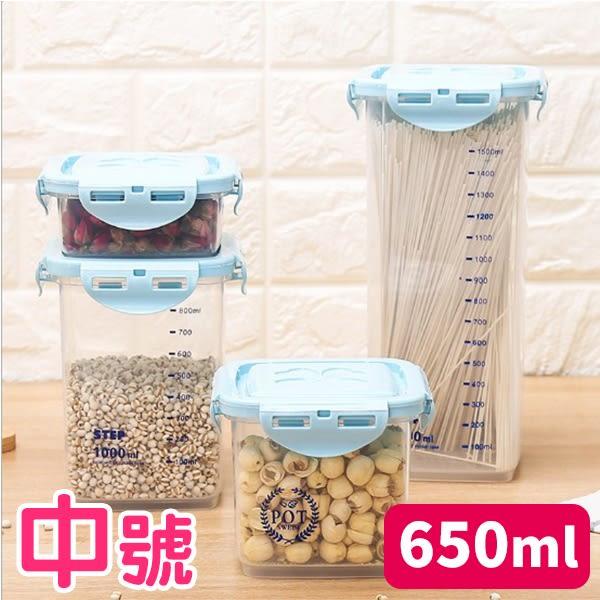 廚房用品 北歐風方形密封雜糧罐-650ml-中號【KFS094】123OK