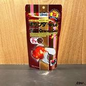 Hikari 高夠力【金魚獅頭飼料 Mini 100g】揚色配方 上浮性 小顆粒 金魚 獅頭 魚事職人