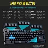 鍵盤  無線鍵盤 usb筆記本台式電腦家用辦公游戲  創想數位DF