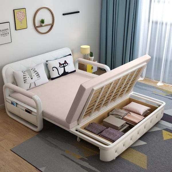可摺疊沙發床出租房現代網紅多功能小戶型 雙人兩用儲物推拉伸縮 中秋特惠