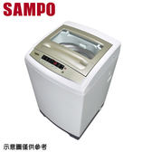【SAMPO聲寶】12.5公斤定頻單槽洗衣機ES-A13F